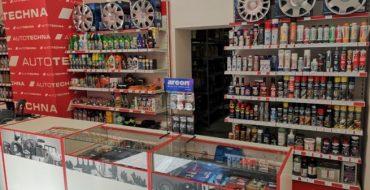 Predajňa BANSKÁ ŠTIAVNICA v nových priestoroch